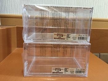 0615購入した無印のケース