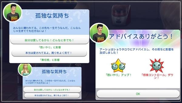PHKato3-35-1.jpg