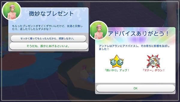 PHKato4-33.jpg