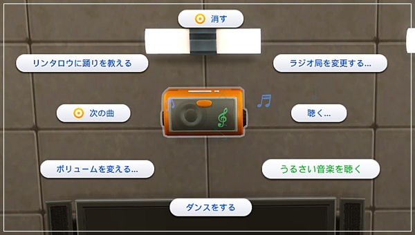PHKato6-7.jpg