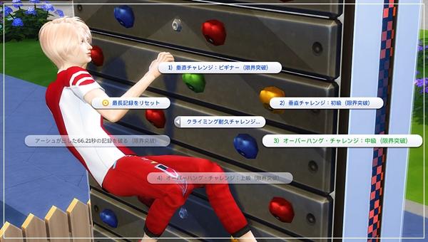 PHKato8-18.jpg