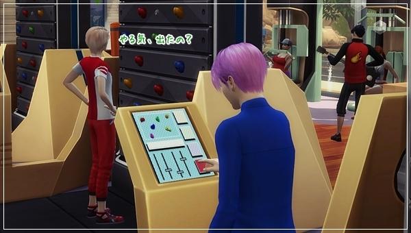 PHKato8-24.jpg