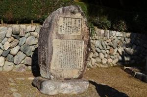 鈴木三重吉文学碑