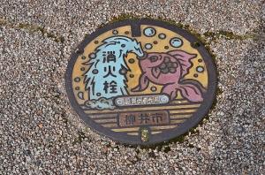 柳井市マンホールのふた