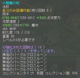 cap0207.png