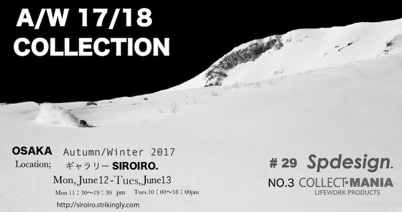 2017-6-12.png