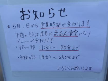001-DSCN9881.jpg