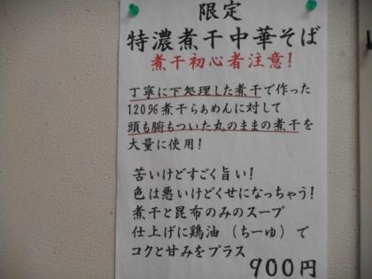 01-DSCN6930.jpg
