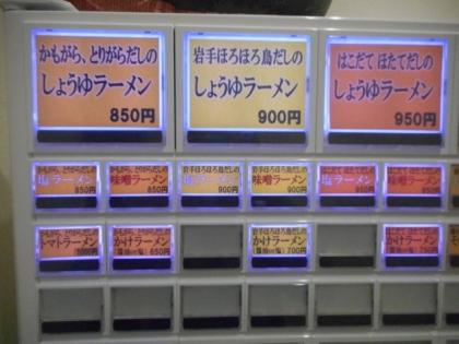 01-DSCN9997-001.jpg