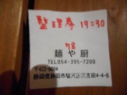 02-DSCN7090-001.jpg