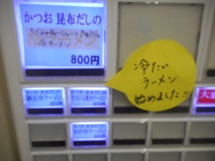 03-DSCN9999-001.jpg