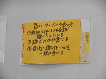 049-DSCN0159.jpg