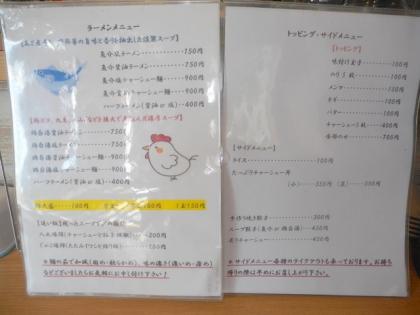 05-DSCN7274.jpg