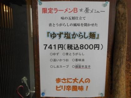 083-DSCN0197.jpg