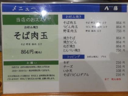 083-DSCN7181.jpg