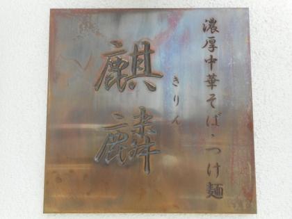 09-DSCN6891.jpg