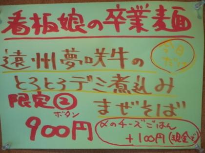 10-DSCN7279.jpg