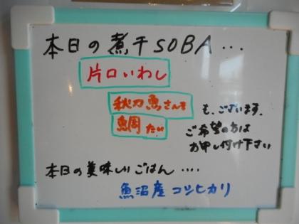 19-DSCN6901.jpg