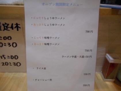 3-DSCN7062.jpg