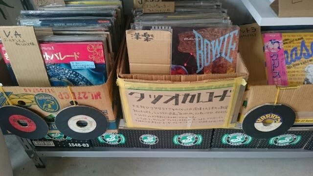 ミンガリング レコード