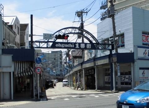 10大口商店街
