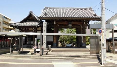 11相応寺