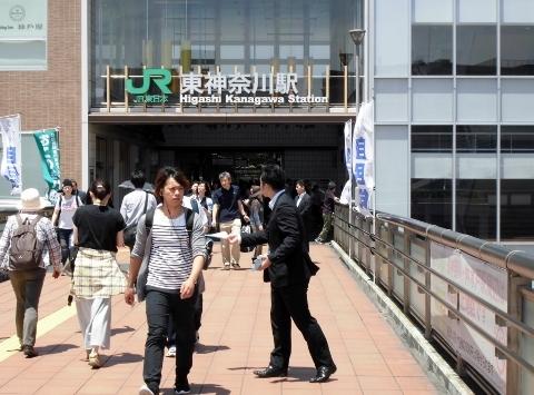 16東神奈川