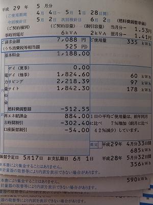 DSCF9660.jpg