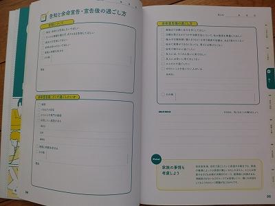 DSCF9670.jpg