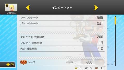 マリカ8DX対戦プレイレコード200戦目3