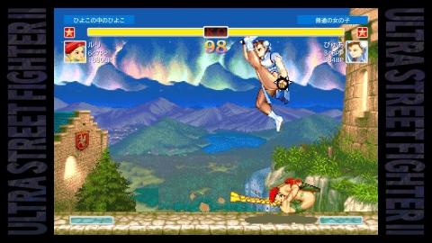 ウル2ー040ジャンプアクションゲーム