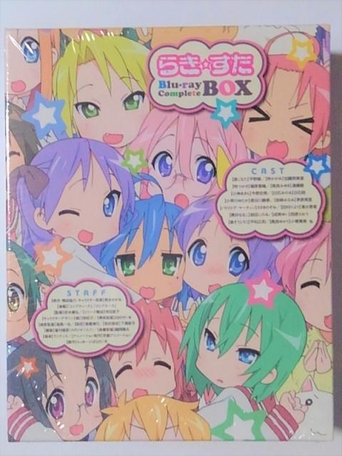 らきすたBD-BOX★