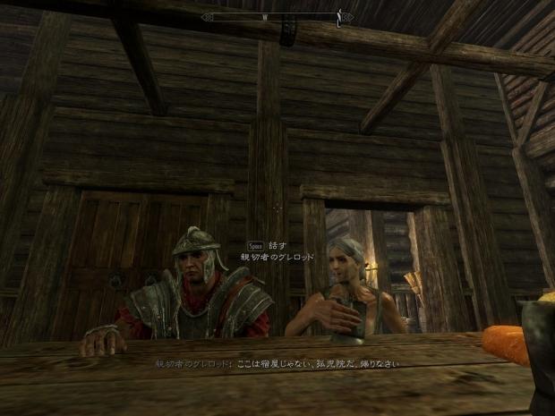 そもそも本官何故こんなトコに座ったのだろう