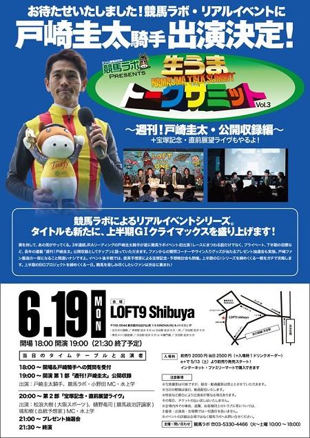 170510_keita.jpg