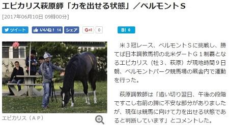 daihonei2.jpg