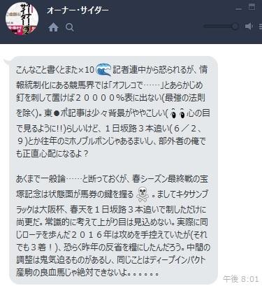 sanpi2.jpg