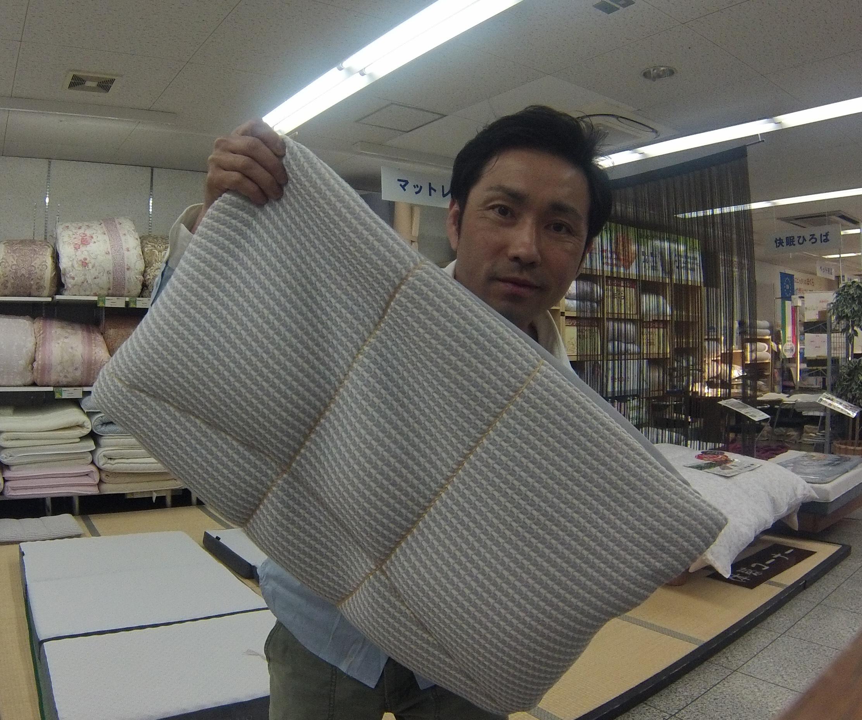 ワイド枕1