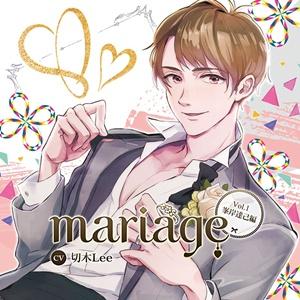 mariage_vol1.jpg