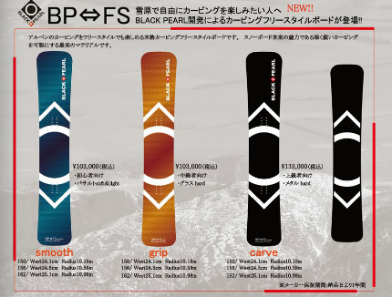 bp02F005A0225.jpg