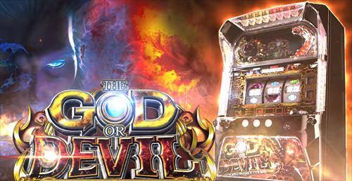 神の左手 悪魔の右目攻略
