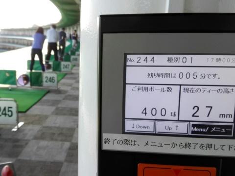 ロッテ葛西ゴルフ練習場