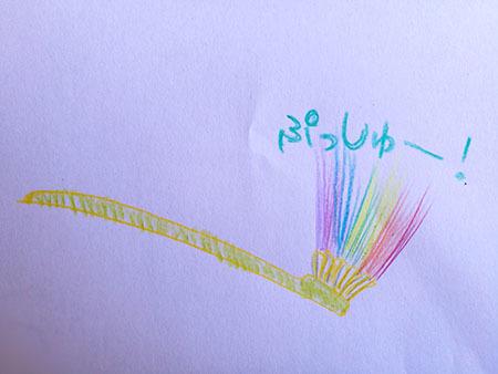 虹色歯ブラシ