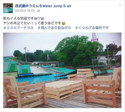 縮スクリーンショット 2017-06-04
