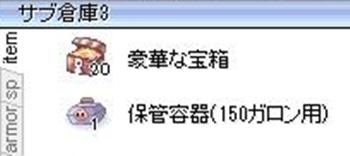 screenBreidablik8934.jpg