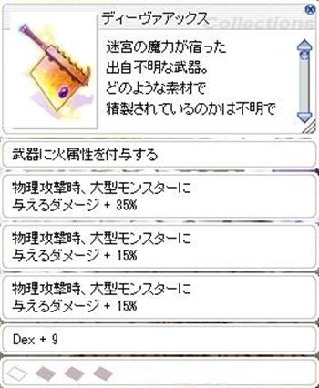 screenBreidablik9087.jpg