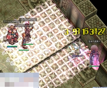 screenBreidablik9151.jpg