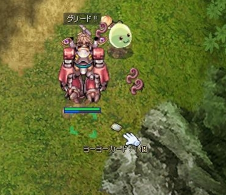 screenBreidablik9157.jpg