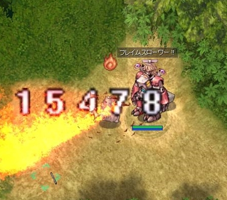 screenBreidablik9158.jpg