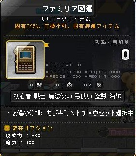 20170509_07.jpg