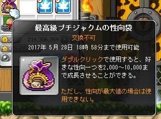 20170525_09.jpg